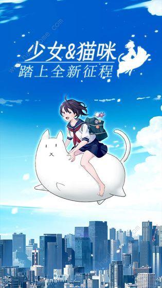 《我骑着猫咪飞》是个什么游戏_游戏玩法