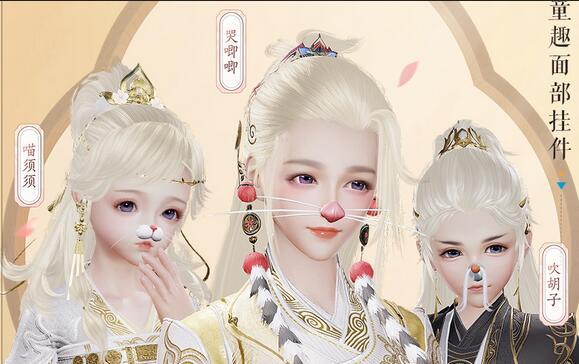 《剑网3》结庐在江湖儿童节活动内容