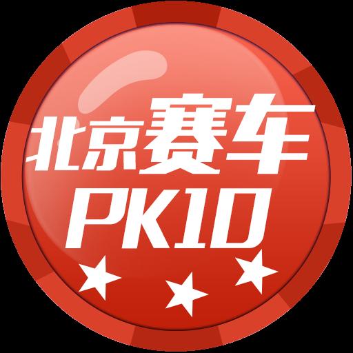 北京赛车V1.0.2