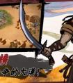 《部落与弯刀》10级橙武橙枪橙衣橙弓获取方法 新手开局攻略(图文)