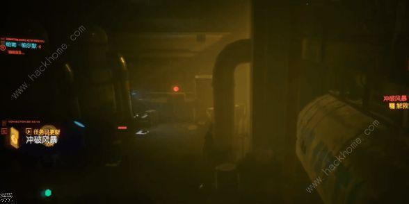 《赛博朋克2077》怎样把NPC带回家_怎样把老婆带回家