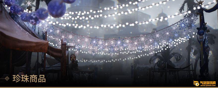 《黑色沙漠台服》[珍珠商店] 12月24日(四)珍珠商店「圣诞限时折扣」!