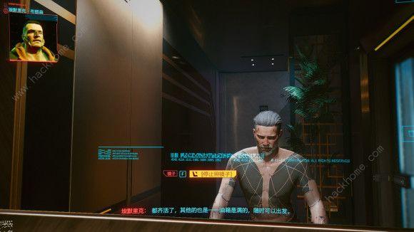 《赛博朋克2077》隐藏结局怎样触发_隐藏结局有哪些