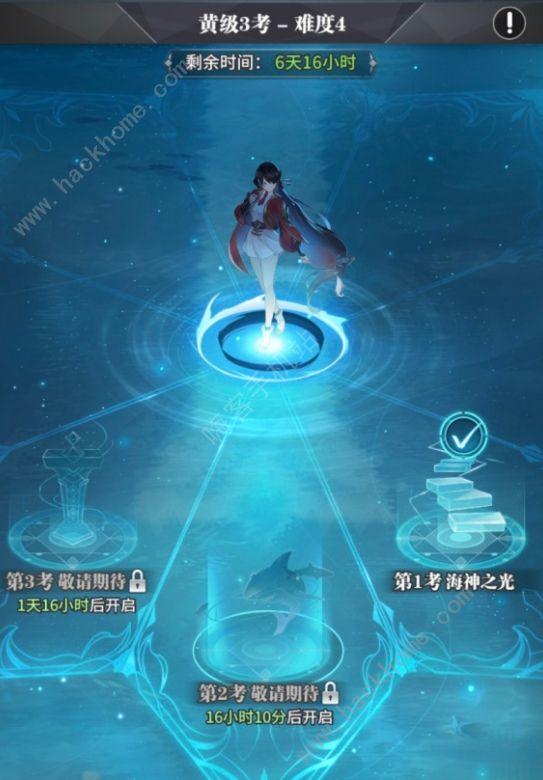 《斗罗大陆武魂觉醒》海神幻像怎么打_海神幻像魂师阵容选择攻略