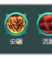 《剑网3》无名僧#苍云输出宏 苍云110级双绝盾宏(图文)