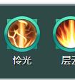 《剑网3》藏剑110级橙武宏(问水诀)(图文)