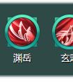 《剑网3》白帝fw版本凌雪阁北阙一键宏(图文)