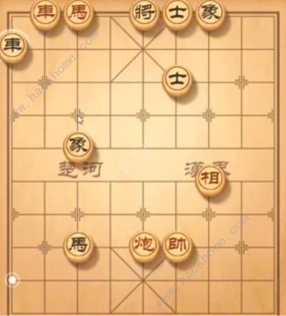 《天天象棋》残局挑战238期怎么走_残局挑战238期步法详解