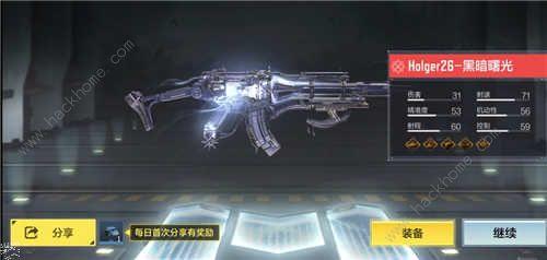 使命召唤手游神话武器升级有什么用 神话武器升级使用攻略[多图]图片3