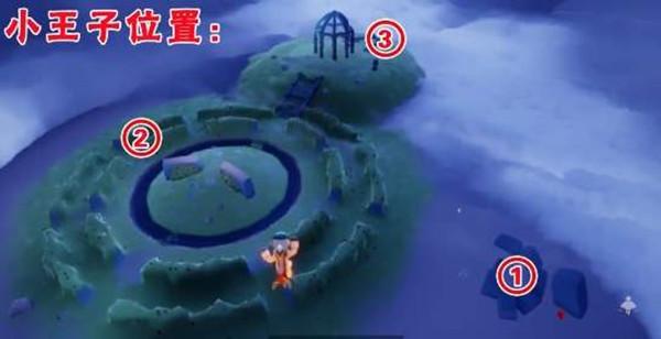 光遇王子季第一个任务攻略大全 找到玫瑰的朋友任务图文攻略[多图]图片2