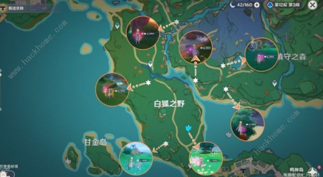 原神绯樱绣球获取路线攻略:绯樱绣球采集分布点[多图]图片11