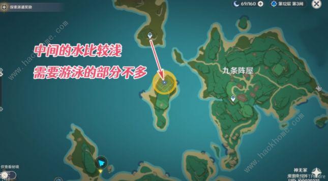 原神刀剑成梦攻略:2.0稻妻世界任务通关图文总汇[多图]图片3