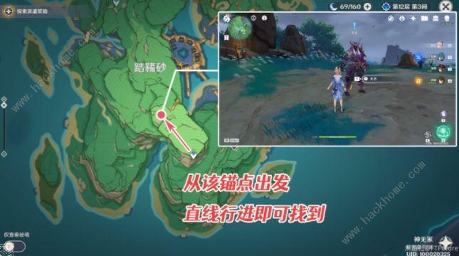 原神刀剑成梦攻略:2.0稻妻世界任务通关图文总汇[多图]图片2