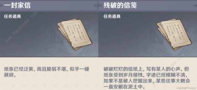 原神刀剑成梦攻略:2.0稻妻世界任务通关图文总汇[多图]图片7