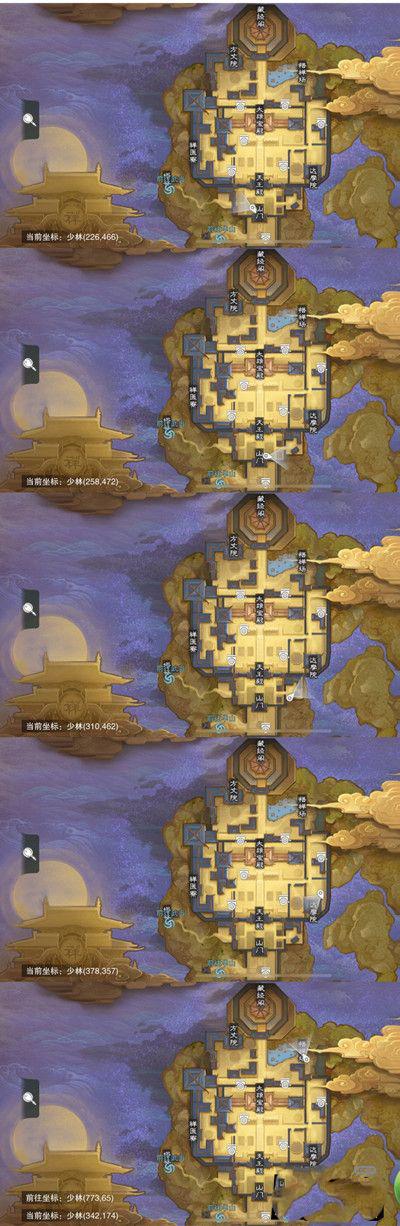 《一梦江湖》少林世界宝箱有几个在哪里_少林世界宝箱坐标位置