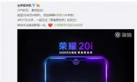 荣耀20i屏幕尺寸介绍