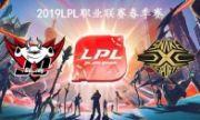 2019LPL春季赛常规赛3月18日JDG vs SS比赛直播地址