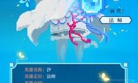 《原力守护者》新英雄登场,超多福利的中秋活动公开!