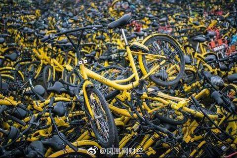 """北京清理废弃单车:北京将全面清理废弃""""共享单车"""" 为期一个月"""
