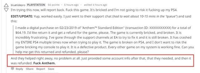圣歌导致PS4崩溃是什么情况