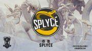 S9战队巡礼:黑马的蜕变欧洲蛇队SPY