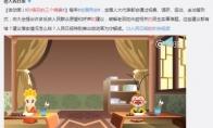 全国两会微动画孙悟空的三个锦囊完整版