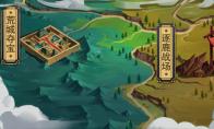 荒城探秘夺古籍,《情剑奇缘》荒城夺宝玩法详解