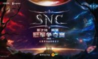《影之诗》SNC下半年积分赛落幕,榜单四强晋级名额诞生!