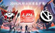2019LPL春季赛常规赛3月11日JDG vs VG比赛视频回顾