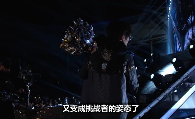 """不进则退!宝蓝一语成谶,IG成挑战者能否再次""""翻山""""成功"""