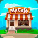 我的咖啡店免费版