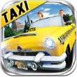 暴走出租车司机iPhone版