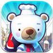 外卖熊iPhone版