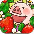三只小小猪iPhone版
