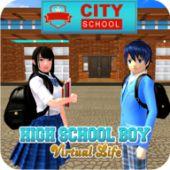 高校男生生活模拟安卓版