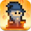 像素男巫冒险iPhone版