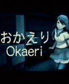 Okaeri 简体中文免安装版