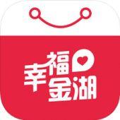幸福金湖苹果版