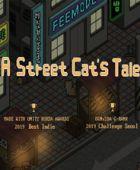 流浪猫的故事:支持版 英文免安装版
