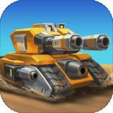 坦克冲突2手游官网免费版