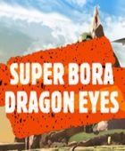 超级宝来龙眼 英文免安装版