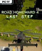 归途4:最后一步 英文镜像版