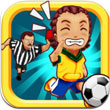 足球酷跑2014iPhone版v1.0