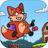 小狐狸的冒险之旅苹果版