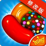 Candy Crush Saga破解版(糖果粉碎传奇)