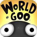 粘粘世界(World of Goo)破解版