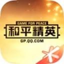 和平营地iOS版