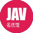 名优馆iOS版