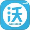安徽联通app