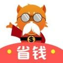 省钱大师app